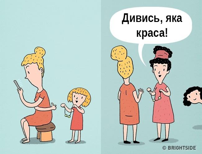 http://tutkatamka.com.ua/wp-content/uploads/2017/10/00-7.jpg