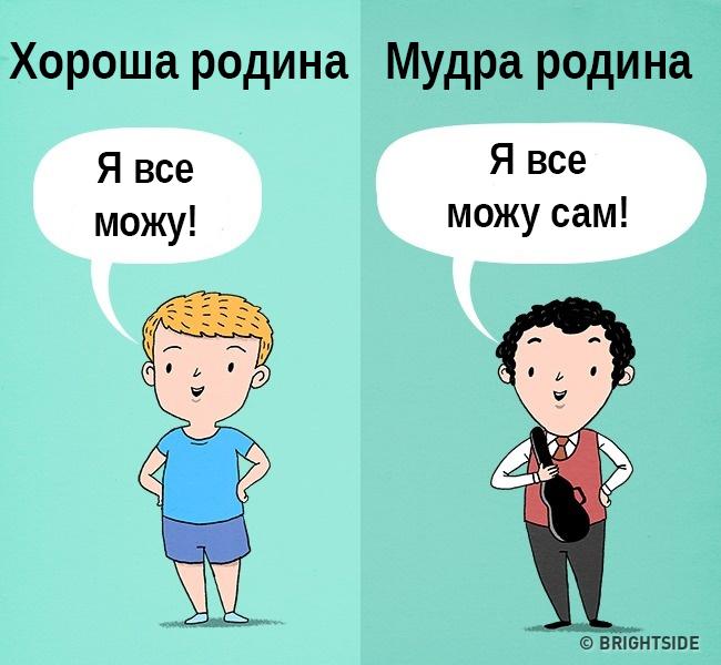 http://tutkatamka.com.ua/wp-content/uploads/2017/10/1-41.jpg