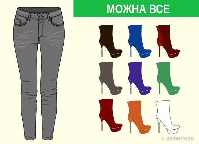 Поєднуються з усіма основними відтінками взуття. Носіть як завгодно. Не  знаєте 7706750e6806b