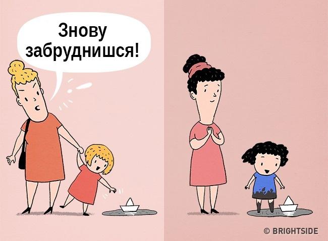 http://tutkatamka.com.ua/wp-content/uploads/2017/10/4-35.jpg