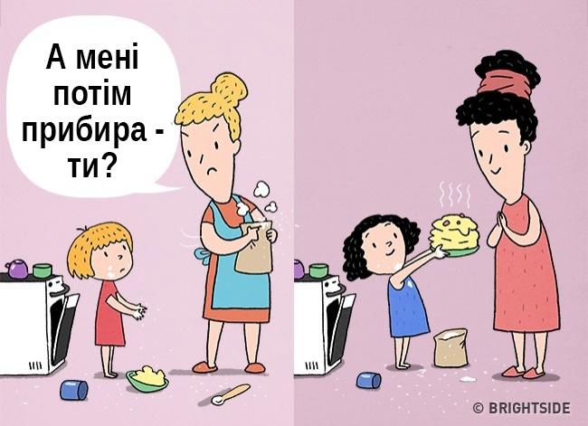 http://tutkatamka.com.ua/wp-content/uploads/2017/10/5-38.jpg