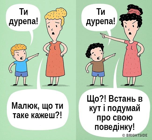 http://tutkatamka.com.ua/wp-content/uploads/2017/10/7-32.jpg