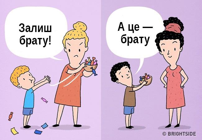 http://tutkatamka.com.ua/wp-content/uploads/2017/10/9-29.jpg