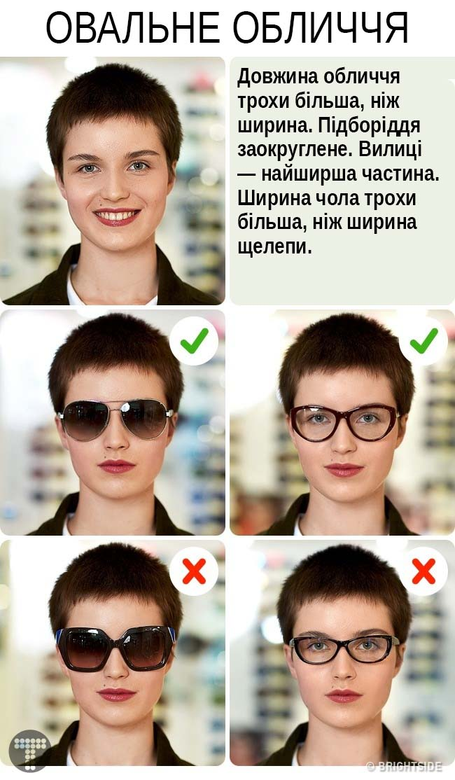 Головне завдання — не порушувати гармонійні пропорції обличчя a544404b22cf8