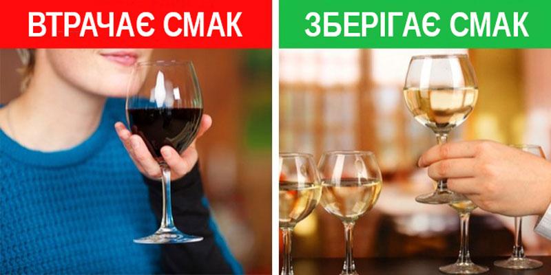 18 фактів про вино, які ви повинні знати перш, ніж вип'єте ще келих | Тутка