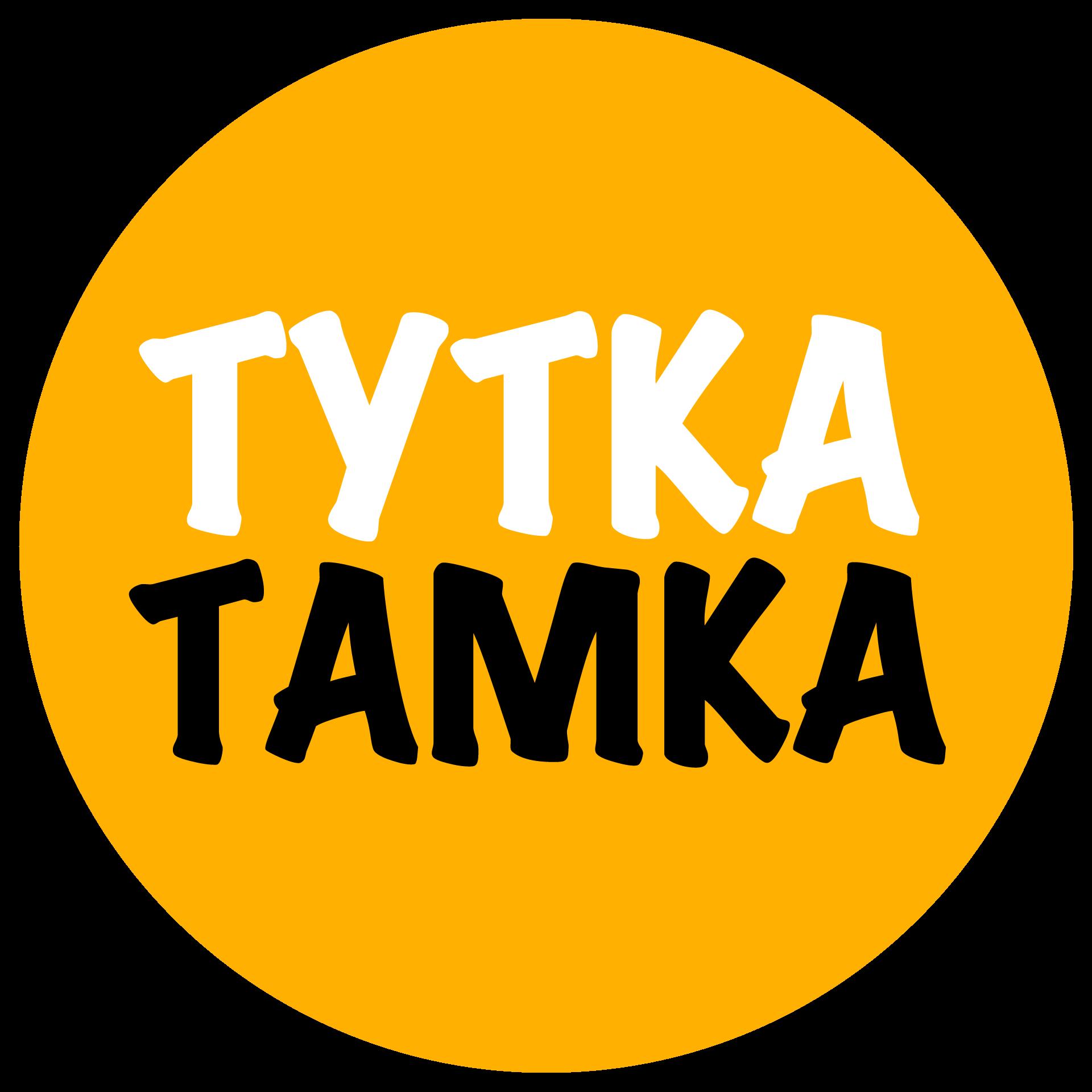 Тутка
