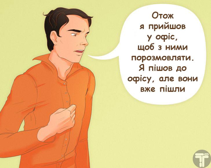 психологія мови тіла